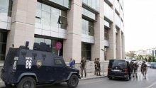 ОТ ПОСЛЕДНИТЕ МИНУТИ! Стрелба пред съд в Турция, районът е отцепен