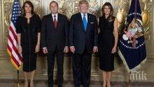 Радев и съпругата му се снимаха с Доналд Тръмп в САЩ
