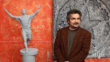 СКАНДАЛНО! Прецакват Стоичков с паметника! Феновете ще видят статуята на Камата през крив макарон