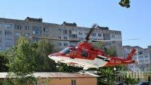 ИЗВЪНРЕДНО! Руски парапланерист пострада тежко край Сопот