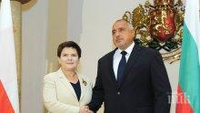 ПЪРВО В ПИК TV! Бойко Борисов и Беата Шидло размениха топли думи и поискаха единство на ЕС (ОБНОВЕНА)