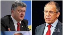 ДЕМОНСТРАЦИЯ! Пенс и Порошенко напуснаха залата на ООН преди речта на Лавров