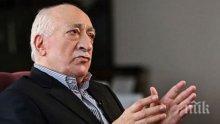 Абдуллах Гюлен готвел политическа кариера