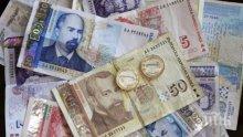 Организации протестират срещу правилата за плащанията кеш