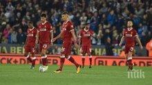 Пореден провал за Ливърпул