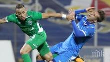 """Футболът се тресе! Огромен скандал между """"сини"""" и """"зелени""""! А БФС..."""