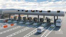 ГОРЕЩА НОВИНА! Ето кой ще изпълни поръчката за тол система по пътищата на България