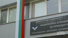 НАП: 1289 фирми държат в касите си над 1 млн. лева в брой