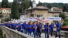 """Работници от ЕМКО отиват да """"чистят"""" пред парламента"""