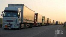 """Километрична колона от камиони се образува на ГКПП """"Дунав мост"""""""