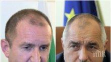 """СЛОВЕСНА ПРЕСТРЕЛКА! Румен Радев нападна ГЕРБ и съветниците на Борисов, подвеждали го за """"Грипените"""""""