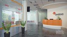 IT фирма откри офис за 400 специалисти