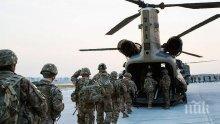 САЩ готови да си сътрудничат с Русия за Афганистан