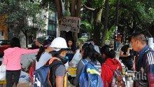 Ресторанти в Мексико хранят безплатно спасителните екипи