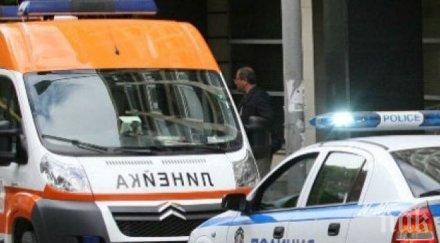РАЗТЪРСВАЩА ТРАГЕДИЯ! Пенсионирана учителка се самоуби след скок от блок във Враца (СНИМКИ 18+)