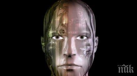 """И това доживяхме! Два робота си измислиха свой собствен език, Фейсбук ги """"уби"""""""