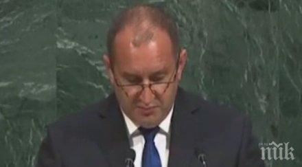 Румен Радев в речта си пред ООН: Нужна е вълна от дипломация за мир