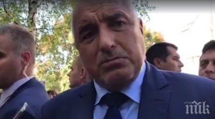 ИЗВЪНРЕДНО В ПИК! Борисов разпореди: Проверките на ЕМКО да са в съкратени срокове!