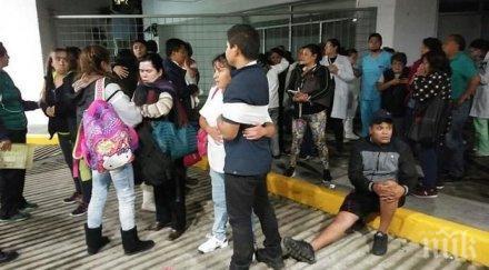 В Мексико е обявено извънредно положение заради мощното земетресение