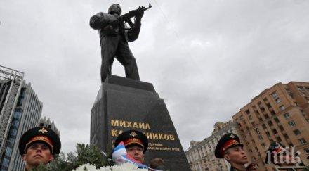 """Независимая Газета"": Автомат ""Калашников"" е културен бранд на Русия"