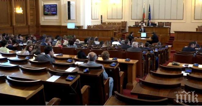 Депутатите решиха - ето кои са новите членове на ВСС от парламентарната квота