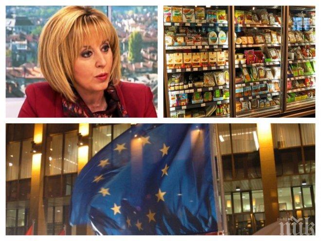 ИЗВЪНРЕДНО В ПИК TV! Мая Манолова подхваща война с двойните стандарти на европейските храни за българските потребители - ще ядем ли западни боклуци? (ОБНОВЕНА)
