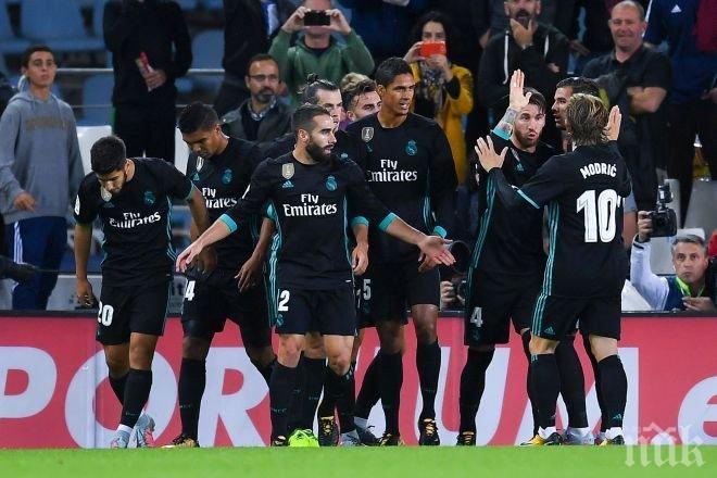 Реал (Мадрид) превзе Сан Себастиан без важни фигури, изравни рекорд на Сантос