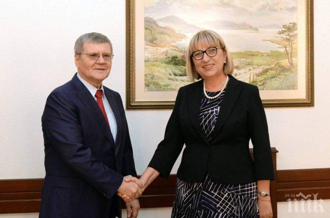 Правосъдният министър Цецка Цачева се срещна с генералния прокурор на Руската федерация Юрий Чайка