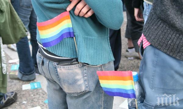 Брюкселски чиновници до София: Биете ли гейовете?