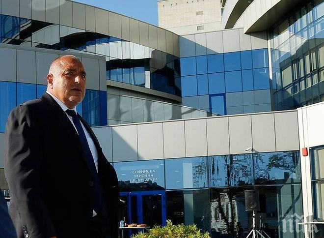 Борисов откри модерната сграда на Софийски районен съд: Нека си спомним как изглеждаше този обект преди
