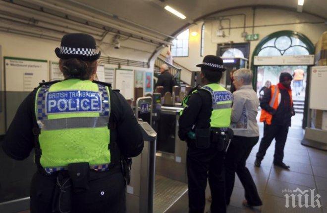 Арести и обиски за атентата в лондонското метро, разпитват мъже на 18 и 21 години