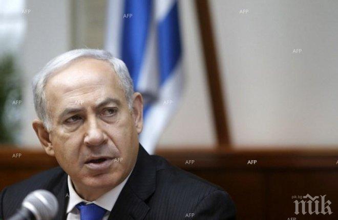 """Бенямин Нетаняху: Ще се боря срещу """"иранската завеса"""""""