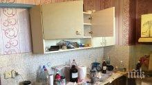 В Хасково спипаха руснак, бъркал дрога! Превърнал квартирата си в нарколаборатория (СНИМКИ)