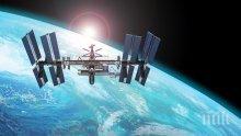 Австралия прави собствена космическа агенция