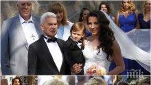 ПЪРВО В ПИК! Депутат от БСП уважи сватбата на Сидеров - гледайте НА ЖИВО (УНИКАЛНИ СНИМКИ)
