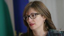 Захариева: Европредседателството ще затвърди позициите ни като активен фактор в световната политика