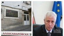 """ИЗВЪНРЕДНО! Здравният министър разпореди спешни проверки в """"Пирогов"""" и """"Александровска"""""""