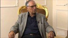 Почина големият български музикант акад. Петко Радев