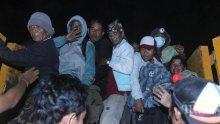 Евакуация! Над 34 000 души напуснаха района на действащия вулкан Агунг в Индонезия