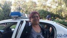 Ето двамата съпрузи, които млатиха с греда полицай в Айтос (СНИМКИ)