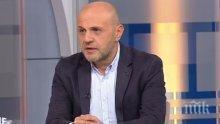 ЕКСКЛУЗИВНО! Томислав Дончев с важни новини! Вицето на Борисов разкри ще има ли съкращения в администрацията и какви са били намеренията на държавата в &quot;Дунарит&quot;</p><p>