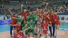 Втора инфарктна победа за волейболистките ни на Европейското