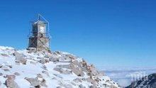 В първия ден на есента: Сняг на Мусала и Черни връх