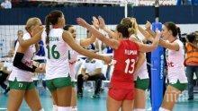 Браво! Волейболистките ни спечелиха драматично срещу Украйна на Европейското