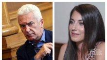 ИРОНИЯ НА СЪДБАТА! Деница Гаджева издава лични тайни преди сватбата с Волен...