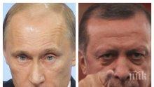 Ердоган и Путин разговаряха по телефона за кюрдския референдум в Северен Ирак