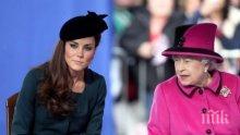 ИНТРИГА! Английската кралица проклела бъдещото си внуче - Елизабет II на нож с Кейт за името на бебето