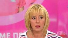 Мая Манолова с нова кауза: Обмудсманът става патрон на кампания срещу агресията над медици