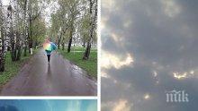 Облачно и ветровито ще е времето през първия ден на есента