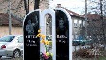 Катуница почита жертвите на размириците от 2011-а
